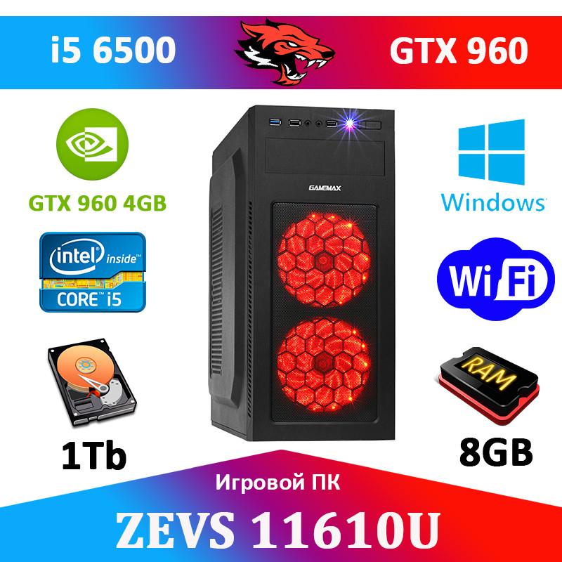 Игровой ПК ZEVS PC11610U i5 6500 + GTX 960 4GB + Игры