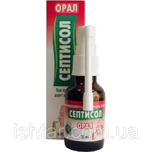 Септисол Орал 25 мл (флакон-спрей)