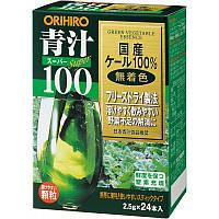 ORIHIRO Зеленый сок аодзиру в порошке Super 100 120г 24 стика