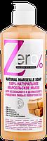 Марсельское мыло для безопасного и деликатного очищения любых поверхностей ZERO