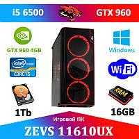 Игровой ПК ZEVS PC11610UX i5 6500 + GTX 960 4GB + 16GB DDR4 + Игры