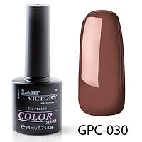 Цветной гель-лак Lady Victory GPC-030, 7.3 мл