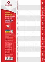 Роздільник аркушів А4 Optima, пластик, JAN-DEC , по місяцям