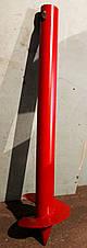 Широколопатні гвинтові палі (палі) діаметром 133 мм, довжиною 2.5 метра, фото 3
