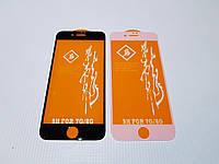 Защитное 6D стекло для iPhone 7 / 8