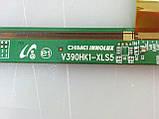 Запчасти к телевизору LG 39LN540V (EAX64891306, EAX64905301, V390HJ1-CE1, EAX65034404, EBR75421804), фото 9