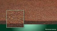 Кокосово-волокнистый фильтр CORAL для покрасочной камеры с водяной завесой ZINCOVELO