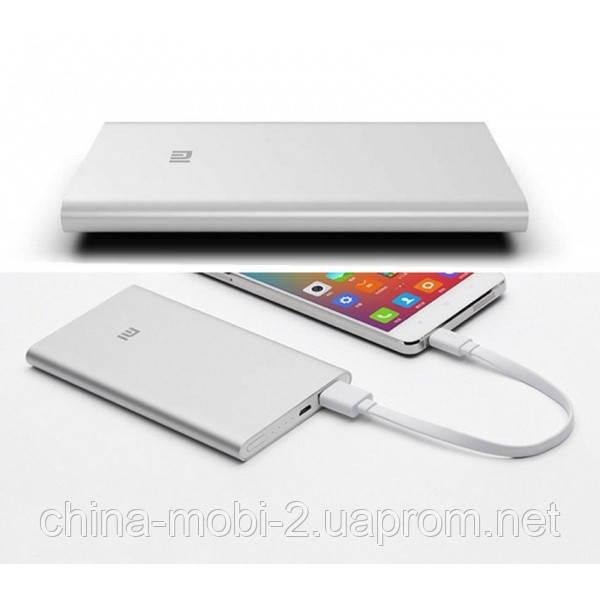 Внешний портативный аккумулятор Xiaomi Power Bank Mi 5000 mAh Silver