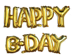 "Шар фольгированный ""happy b-day"" 270х37см"