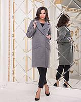 Пальто женское демисезонное  шерстяное , фото 1