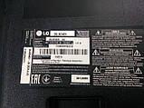Запчасти к телевизору LG 39LN540V (EAX64891306, EAX64905301, V390HJ1-CE1, EAX65034404, EBR75421804), фото 10
