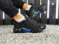 Мужские кроссовки Nike Air Max Tn+ (ТОП РЕПЛИКА ААА+), фото 1