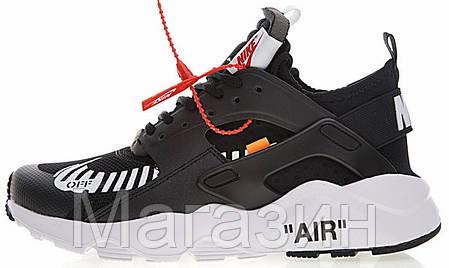 b95b1e1d Мужские кроссовки OFF WHITE x Nike Air Huarache Ultra