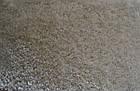 Ковролин SEDUCTION Ширина рулона 4/5 м., фото 7