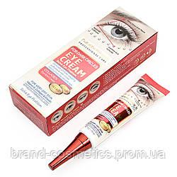 Крем вокруг глаз Wokali For Dark Circles Eye Cream