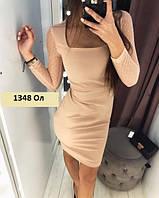 Платье женское 1348 Ол Код:914772078