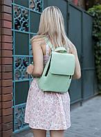 Рюкзак с клапаном ментол флай