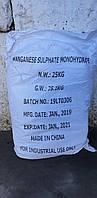 Марганец сернокислый (Сульфат марганца