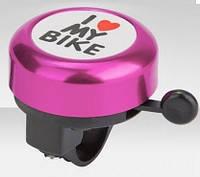 Звонок TW JH-800PT, I LOVE MY BIKE, розовый