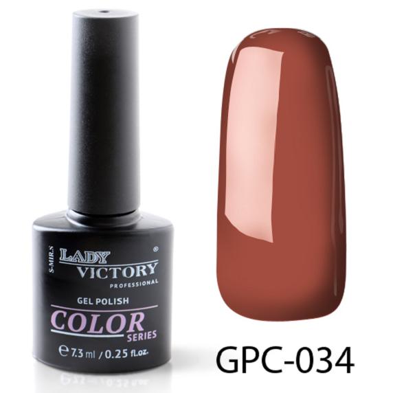 Цветной гель-лак Lady Victory GPC-034, 7.3 мл