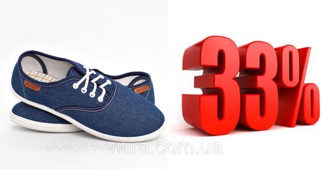 e0ac5f987 В данной модели есть много разновидностей, различающимися цветом и тканью.  Мы работаем со всеми населенными пунктами Украины. Форма оплаты наложенный  платеж ...
