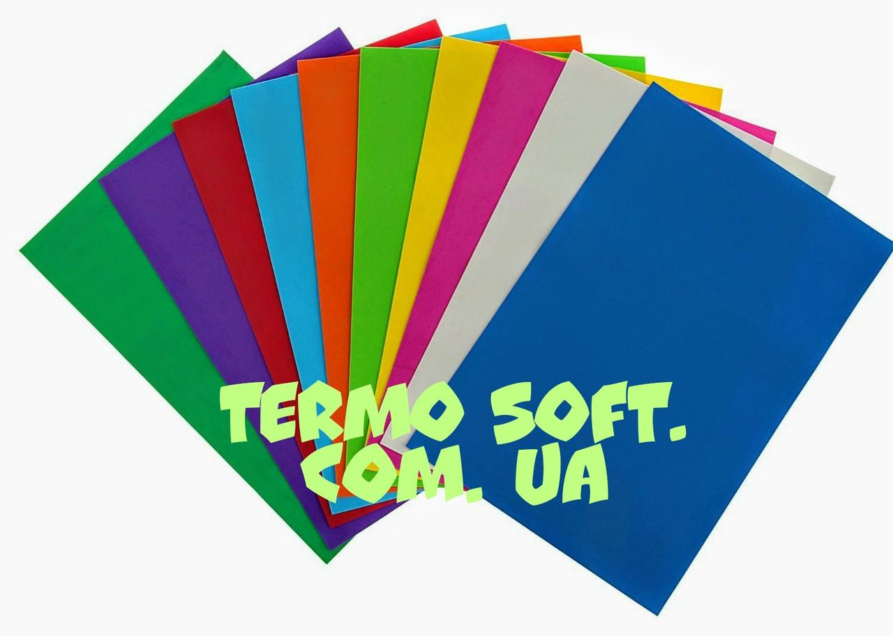 Цветные листы EVA 3075 ( ИЗОЛОН ,вспененный этиленвинилацетат, ЭВА, фоамиран, фоам) цветной, листовой 2мм.