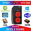 Игровой Мега Монстр ПК ZEVS PC11660U i5 6500 + GTX 1060 3GB +16GB DDR4 +ИГРЫ