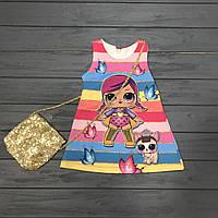 Детская одежда оптом Платье нарядное LOL для девочек c сумочкой  оптом р.2-6 лет