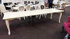 Стол-трансформер  Версаль Olberg, цвет на выбор, фото 2