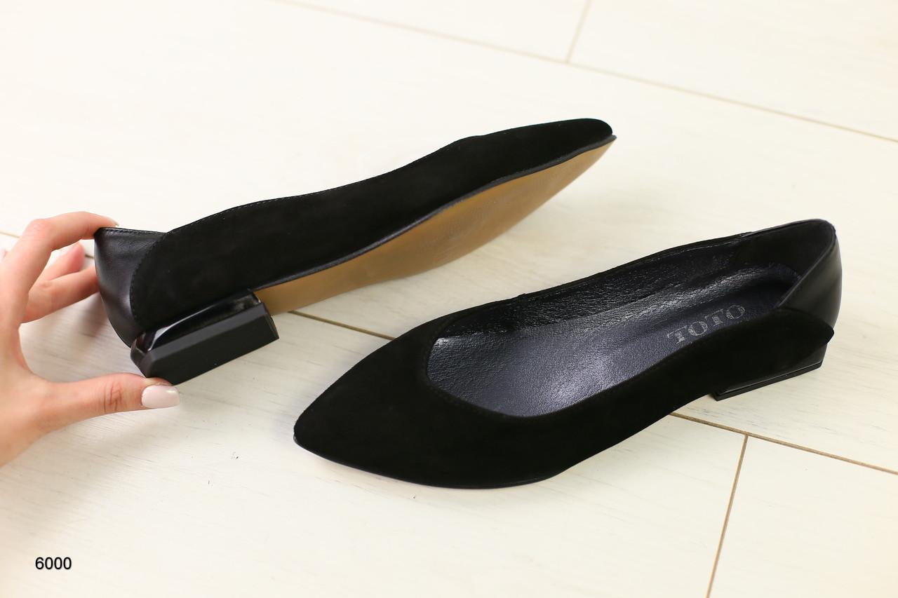 8262cd6f66328 Женские балетки: продажа, цена в Чернигове. балетки женские от ...