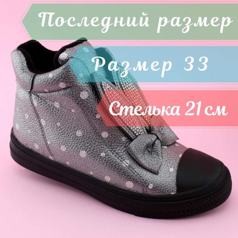 Детские демисезонные высокие кеды ботинки с ушками тм JG размер 33