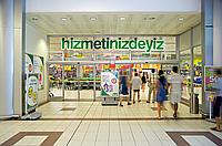 Декілька способів, якими вхідні двері можуть підвищити прибуток магазину