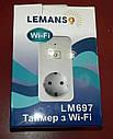 Wi-fi Розетка с таймером электронная  Lemanso LM 697, фото 3