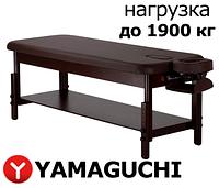 Стационарный массажный стол YAMAGUCHI Kioto