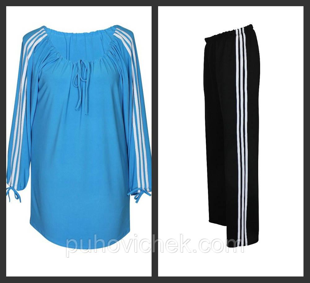 Недорогие костюмы женские интернет магазин