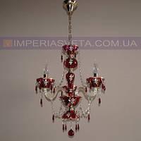Люстра со свечами хрустальная IMPERIA трехламповая LUX-431225, фото 1