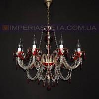 Люстра со свечами хрустальная IMPERIA восьмиламповая LUX-431230
