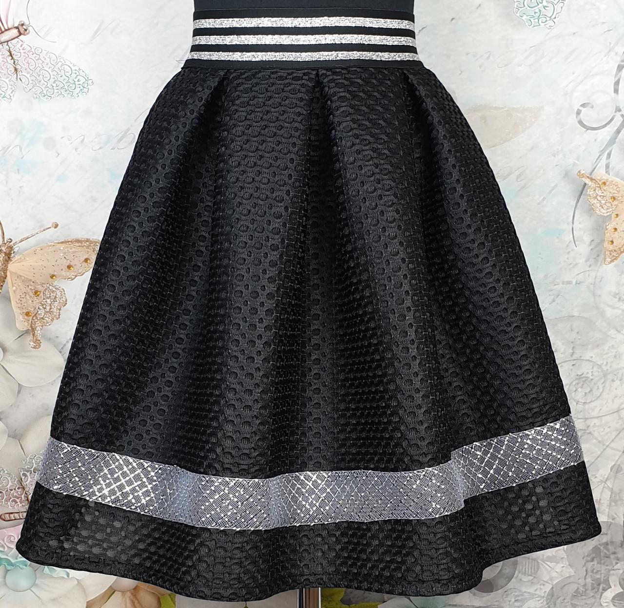 Подростковая  юбка для девочки р 152-164 черный