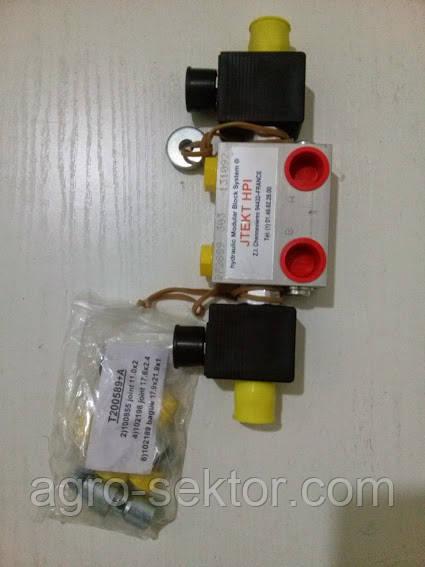 Клапан гидравлический опрыскивателя Berthoud BR272889