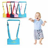 Детские вожжи ходунки поводок для малышей