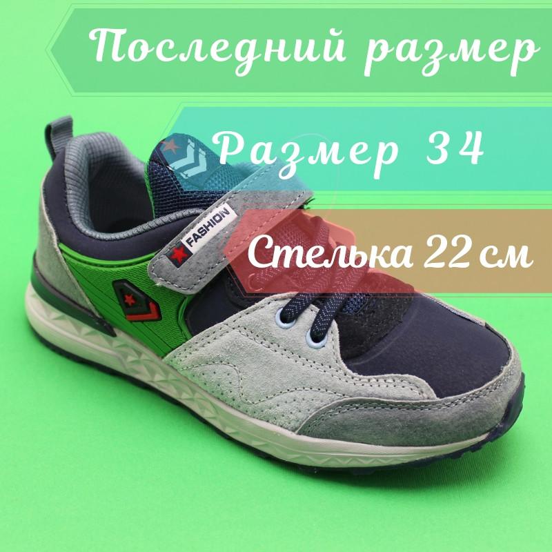 Кроссовки для мальчиков 5049F Tom.m  размер 34