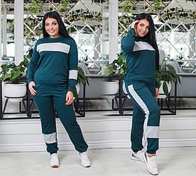 Женский спортивный костюм из двунити 50, 52, 54, 56