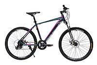 """Велосипед OSKAR 26"""" 1804 тёмно-серый"""