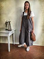 Комплект олдстиль, льон. Жіноче лляне плаття і фартух в стилі провансу!, фото 1