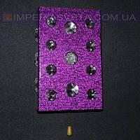 Светильник бра, настенное галогеновое IMPERIA одноламповый со светодиодной LED подсветкой LUX-411015