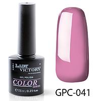 Цветной гель-лак Lady Victory GPC-041, 7.3 мл