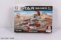Конструктор космический корабль Star Wars 3809