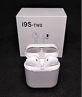 Беспроводные наушники TWS HBQ i9s white