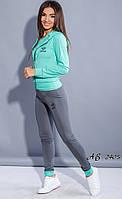 Костюм женский из микродайвинга для фитнеса тройка Adidas, ментол