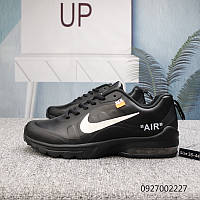 Мужские кроссовки Nike Air Max 95 UL'17 Skepta Р. 42 43 44 45